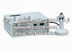 ماكينة اللحام بالاندكشن موديل m2pack التي نقدمها نحن شركة المهندس منسي للتغليف الحديث M2Pack.com