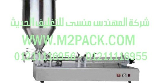 ماكينة التعبئة نصف الأوتوماتيكية – سلسلة الكاتشب موديل M2Pack.com 404 التى نقدمها نحن شركة المهندس منسي للصناعات الهندسيه و توريد جميع مستلزمات التغليف الحديث – ام تو باك