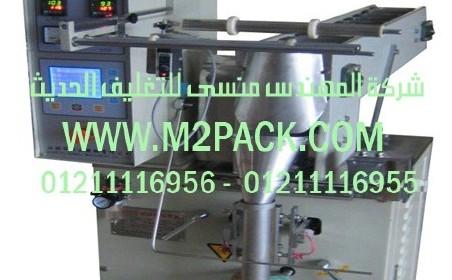 ماكينة التغليف الأوتوماتيكية موديل911 M2Pack.com التى نقدمها نحن شركة المهندس منسي للصناعات الهندسيه و توريد جميع مستلزمات التغليف الحديث – ام تو باك