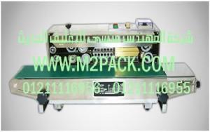 ماكينة اللحام الحراري موديل m2pack com dbf – 900