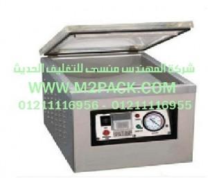 ماكينة اللحام بتفريغ الهواء السطحية موديلm2pack ocm zq400 – 2dtc