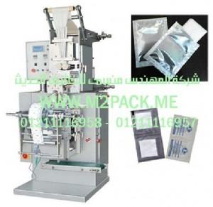 ماكينة تغليف المنتجات الورقية tcp128