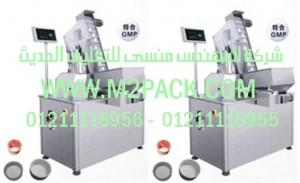 ماكينة صناعة الطبه والغطاء عالية السرعة