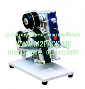ماكينة طباعة الكود على الشريط الموديل m2pack