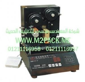 ماكينة طباعة الكود موديل m2pack