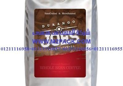 اكياس تغليف القهوة التي نقدمها نحن شركة المهندس منسي للصناعات الهندسيه و توريد جميع مستلزمات التغليف الحديث من مواد و خامات التعبئة والتغليف و ماكينات التعبئة والتغليف – ام تو باك