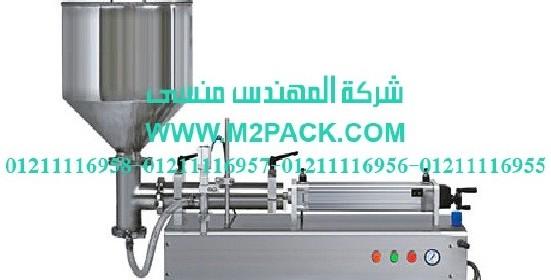 ماكينة تعبئة المواد اللزجة موديل 404M2Pack.com التى نقدمها نحن شركة المهندس منسي للتغليف الحديث – ام تو باك