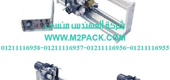 ماكينة طباعة الشريط الملون موديل M2Pack.com 325 التى نقدمها نحن شركة المهندس منسي للصناعات الهندسيه و توريد جميع مستلزمات التغليف الحديث – ام تو باك