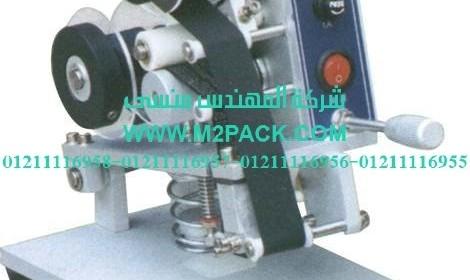 ماكينة طباعة الكود على الشريط الموديل M2Pack.com 321 التى نقدمها نحن شركة المهندس منسي للتغليف الحديث – ام تو باك
