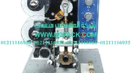 ماكينة طباعة الكود الموديل 322 M2Pack.com التى نقدمها نحن شركة المهندس منسي للصناعات الهندسيه و توريد جميع مستلزمات التغليف الحديث – ام تو باك