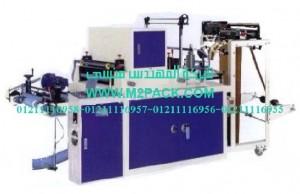 آلة لتصنيع أكياس الشيال المثقبة