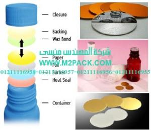 بطانة برشمة الحاويات المصنوعة من تيريفثاليت البولي إثيلين – بطانة ذهبية ذات مقاومة عالية
