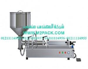 ماكينة تعبئة المواد اللزجة موديل 404m2pac1