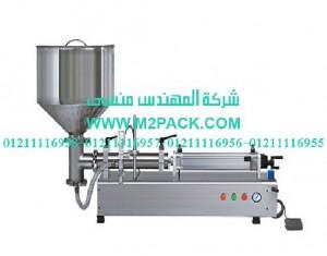 ماكينة تعبئة المواد اللزجة موديل 404m2pack