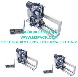 ماكينة طباعة الشريط الملون hp 241 g
