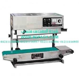 ماكينة لحام الفيلم البلاستيكي متعددة الوظائف1
