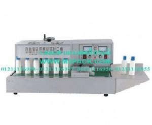 ماكينة لحام رقائق الألمونيوم الأوتوماتيكية بالحث الكهروم (1)