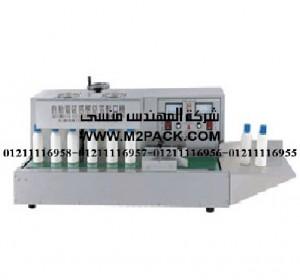 ماكينة لحام طبات الالمونيو فويل بالحث الكهرومغناطيسي المستمرة والتي تعمل بالتبريد m2pack