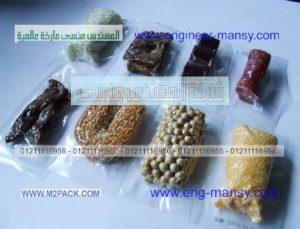 أفضل الخامات لأكياس الفاكيوم البلاستيكية السادة للبهارات و البقول من شركة ام توباك للتغليف الحديث