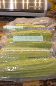 أفضل الخامات لأكياس الفاكيوم لحفظ الخضروات من شركة ام توباك للتغليف الحديث