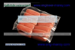 vacuum packed sausages