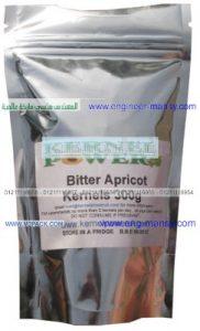 أفضل الخامات لتصنيع أكياس المونيوم فويل 300 جرام للمكسرات من شركة مهندس منسي لأفضل أنواع الأكياس و الخامات