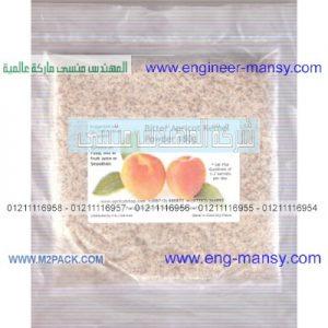 أفضل الخامات لتصنيع أكياس 180 جرام لبذور الفاكهة من شركة مهندس منسي لأفضل أنواع الأكياس و الخامات