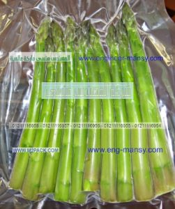 أكياس تغليف الخضروات من خامات آوربية من شركة المهندس منسى ام تو باك