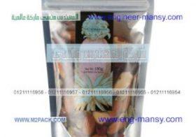 أكياس تغليف العصير الطبيعى 100 جرام من خامات آوربية من شركة المهندس منسى ام تو باك