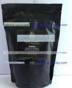 أكياس تغليف قهوة عربى خام من خامات آوربية من شركة المهندس منسى ام تو باك