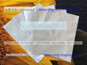 أكياس تغليف وتعبئة المونيوم مستوردة من خامات آوربية من شركة المهندس منسى ام تو باك