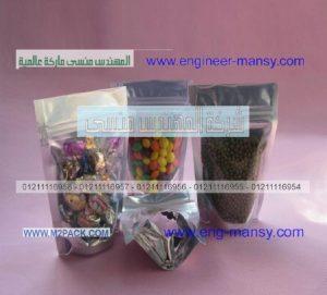 أكياس تغليف وتعبئة حبوب الحلوى لدى الاطفال من خامات آوربية من شركة المهندس منسى ام تو باك
