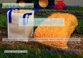 أكياس تغليف وتعبئة شفافة للبابليز والفوم من خامات آوربية من شركة المهندس منسى ام تو باك