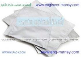 الألمونيوم فويل لتصنيع أكياس تغليف من شركة مهندس منسي لأفضل أنواع الأكياس و الخامات