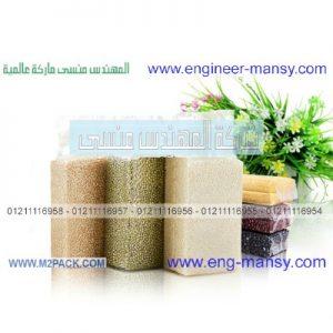 تغليف الرز في أكياس فاكيوم من خامات عالمية من شركة مهندس منسي ام توباك للتغليف الحديث ومستلزماته