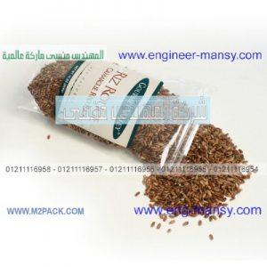 تغليف بهارات أرز في أكياس 350 جرام ألمنيوم فويل من خامات عالمية من شركة مهندس منسي ام توباك للتغليف الحديث ومستلزماته