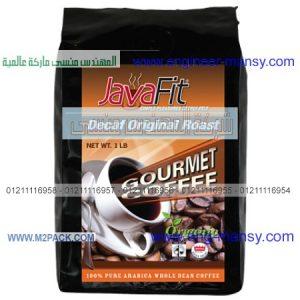 كيس تعبئة و تغليف وحفظ بلاستيكي للقهوة من شركة مهندس منسي لأفضل أنواع الأكياس و الخامات
