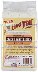 كيس تعبئة و تغليف وحفظ دقيق الرز من شركة مهندس منسي لأفضل أنواع الأكياس و الخامات