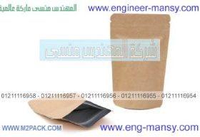 كيس تعبئة و تغليف وحفظ  من الورق الكرافت  من شركة مهندس منسي لأفضل أنواع الأكياس و الخامات