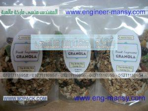 مجموعة أكياس تعبئة و تغليف وحفظ للأعشاب من شركة مهندس منسي لأفضل أنواع الأكياس و الخامات