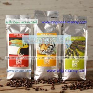 أكياس تغليف وتعبئة لخامات القهوة التركى من خامات آوربية من شركة المهندس منسى ام تو باك