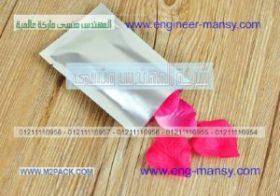 أكياس تغليف وتعبئة لورق الورد من خامات آوربية من شركة المهندس منسى ام تو باك