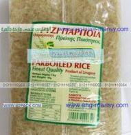 اكياس شفافة ملحومة من الخلف سابقة التجهيز لتعبئة الأرز والبقوليات من شركة المهندس منسى