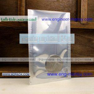الألمنيوم فويل لتصنيع أكياس التغليف من شركة المهندس منسي لمستلزمات التغليف الحديث