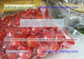 تعبئة و تغليف الطماطم المجففة فى اكياس من إنتاج شركة مهندس منسي ام توباك لمستلزمات التغليف الحديث