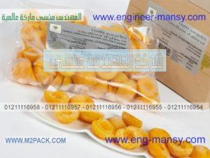 كيس بلاستيكي شفاف لتغليف الفاكهة الفريش من شركة المهندس منسي للتغليف الحديث