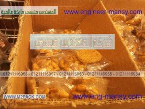 كيس تغليف السودانية من شركة مهندس منسي