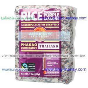 كيس تغليف جميع أنواع الرز بالنكهات من شركة المهندس منسي ام توباك