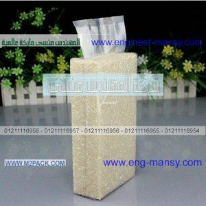 كيس فاكيوم لتغليف الأرز من شركة مهندس منسي