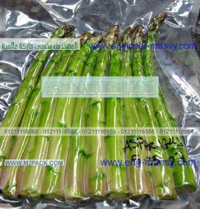 كيس للفاكيوم لتغليف الخضروات من شركة المهندس منسي للتغليف الحديث